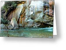 Rock Wall And River Greeting Card