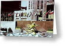 Prometheus Rockefeller Plaza 1950 Greeting Card