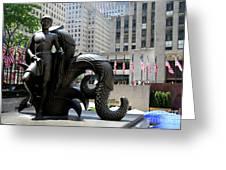 Rockefeller Plaza II Greeting Card