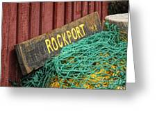 Rockport Greeting Card