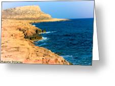 Rocks And Sea Greeting Card