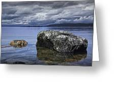 Rocks In The Water On A Lake In Acadia National Park Greeting Card