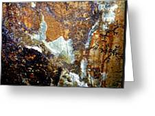 Rockscape 10 Greeting Card