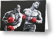 Rocky 4 Greeting Card