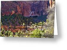 Rocky Cliff - Zion Greeting Card