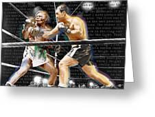 Rocky Marciano V Jersey Joe Walcott Quotes Greeting Card