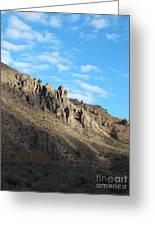Rocky Mountain Greeting Card by Kimberly Maiden