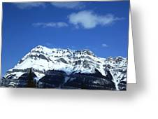 Rocky Mountains 2 Greeting Card