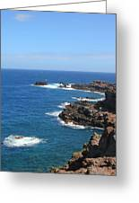 Rocky Ocean Cove Greeting Card