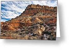 Rocky Ridge Greeting Card