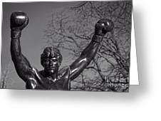 Rocky Statue Greeting Card