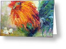 Rocky The Rooster Greeting Card