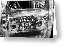 Rod Shop Truck Greeting Card
