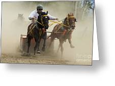 Rodeo Eat My Dust 1 Greeting Card