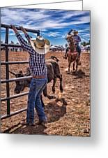 Rodeo Gate Keeper Greeting Card