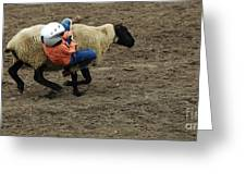 Rodeo Velcro Rider 2 Greeting Card