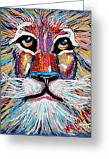 Rodney Abstract Lion Greeting Card
