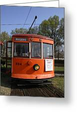 Rogers Trolley Greeting Card