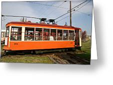 Rogers Trolley2 Greeting Card