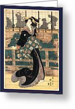 Roka No Geigi, Entertainer Standing On A Veranda Greeting Card