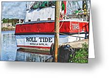 Roll Tide Stern Greeting Card