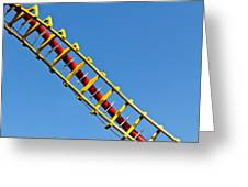 Roller Coaster Helix Greeting Card