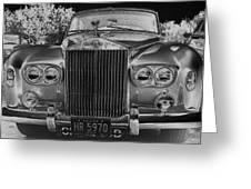 Rolls Royce Grill Greeting Card
