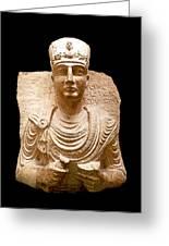 Roman Bust # 1 Greeting Card