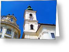 Roman Catholic Cathedral-sibiu Greeting Card