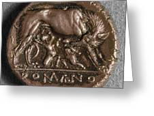 Roman Coin: Romulus Greeting Card