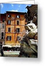 Roman Fountain  Greeting Card