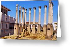 Roman Temple In Cordoba Greeting Card