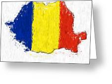 Romania Painted Flag Map Greeting Card