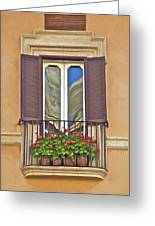 Romantic Balcony With Red Flowers In Rome Greeting Card