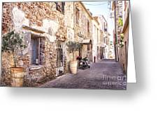 Romantic Chania Street Greeting Card