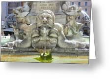 Rome 2 Greeting Card
