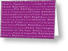Rome In Words Pink Greeting Card