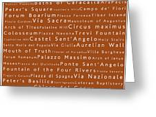Rome In Words Toffee Greeting Card
