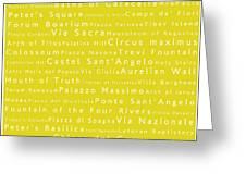 Rome In Words Yellow Greeting Card