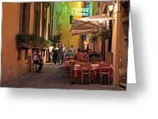 Rome Italy Accordion Serenade Greeting Card
