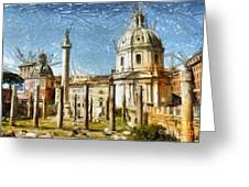 Rome Italy - Drawing Greeting Card