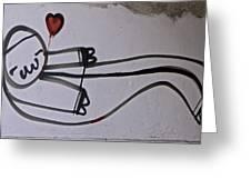 Romeo Greeting Card