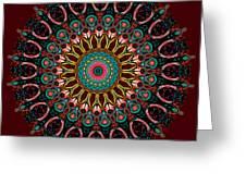 Ronnie Mandala Greeting Card