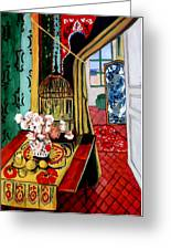 Room With A View After Matisse Greeting Card
