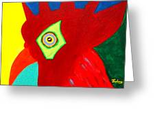 Rooster Dude Greeting Card