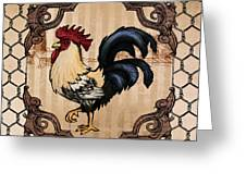 Rooster II Greeting Card