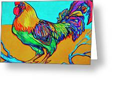 Rooster Perch Greeting Card