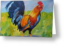 Rooster Proud Greeting Card