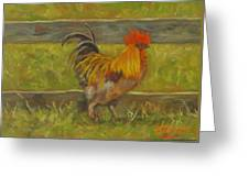 Rooster Strut Greeting Card