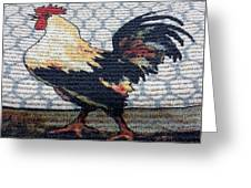 Rooster1 Greeting Card